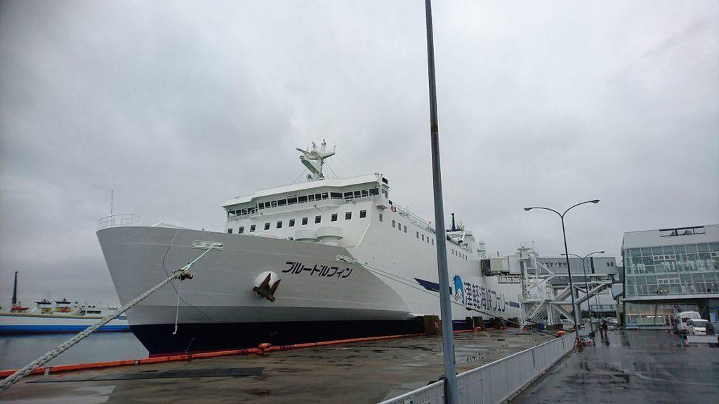 1200px-Tsugaru_kaikyou_ferry_new_Blue_Dolphin-min
